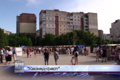 """Черговий """"Каскад-фест"""" відбувся в Івано-Франківську (ВІДЕО)"""