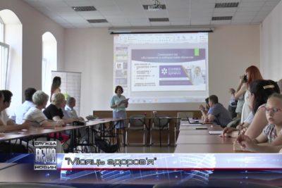 """""""Місяць здоров'я"""" завершився в Івано-Франківську (ВІДЕО)"""