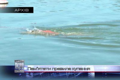 В Івано-Франківську, купаючись у міському озері,  втопився підліток (ВІДЕО)