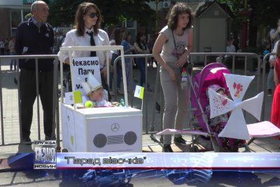 """14-й """"Парад візочків"""" відбувся в Івано-Франківську (ВІДЕО)"""
