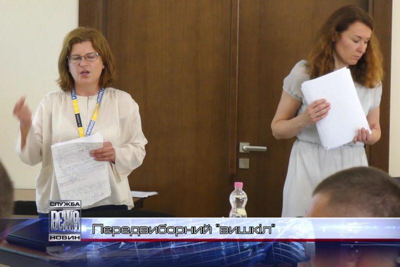 Прикарпатські поліцейські готуються до виборчого процесу (ВІДЕО)