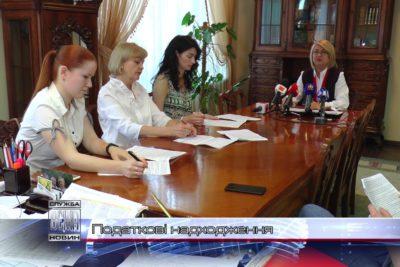 На Прикарпатті платники податків сплатили до держбюджету близько 5 мільярдів гривень (ВІДЕО)