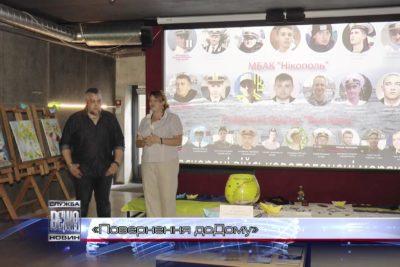 В Івано-Франківську відбулася благодійна виставка на підтримку військовополонених українських моряків (ВІДЕО)