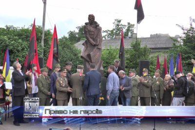 Посли Польщі та Ізраїлю обурені  встановленням пам'ятника Роману Шухевичу в Івано-Франківську (ВІДЕО)