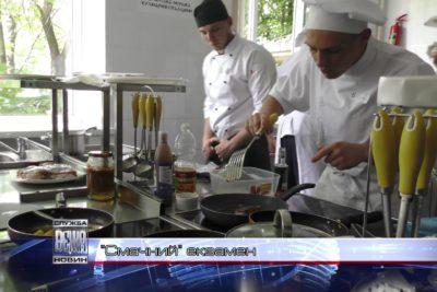 Державні екзамени в Івано-Франківську склали молоді кухарі, кондитери й офіціанти (ВІДЕО)