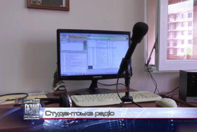 Студентське радіо ПНУ розширює свій ефір (ВІДЕО)