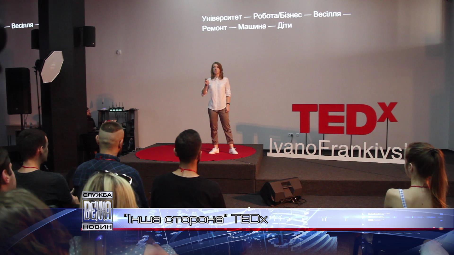 TEDx[16-40-56]