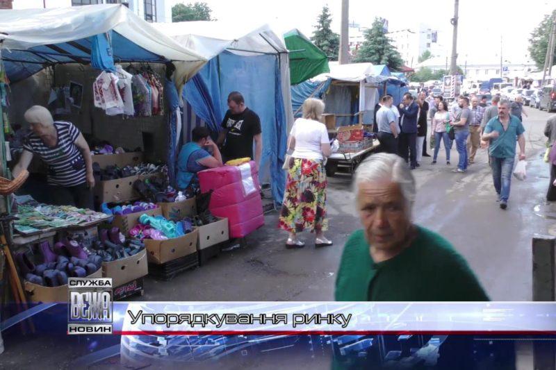 Івано-франківські чиновники проінспектували центральний продовольчий ринок (ВІДЕО)
