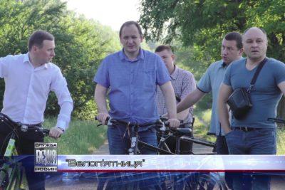 """Івано-франківська мерія ініціювала """"День на велосипедах"""" (ВІДЕО)"""