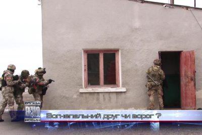 У ГУНП в Івано-Франківській області нагадали про правила користування зброєю (ВІДЕО)