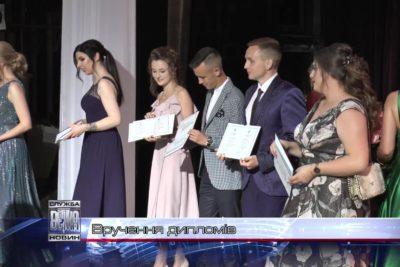 Понад 4 сотні івано-франківських студентів-медиків отримали дипломи про вищу освіту (ВІДЕО)