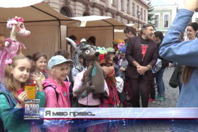 """""""Карітас"""" спільно зі Службою у справах дітей організували свято для найменших іванофранківців (ВІДЕО)"""