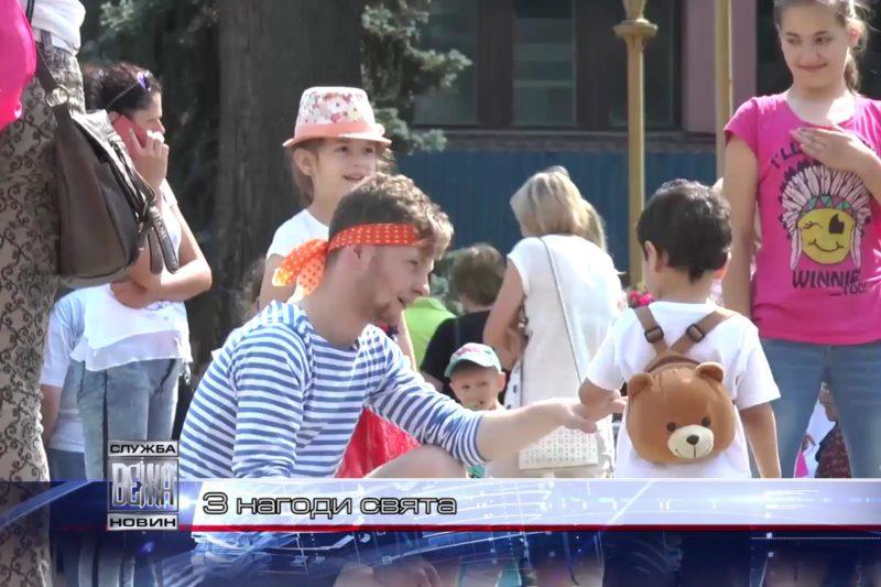 Івано-Франкіськ готується до відзначення Дня молоді (ВІДЕО)