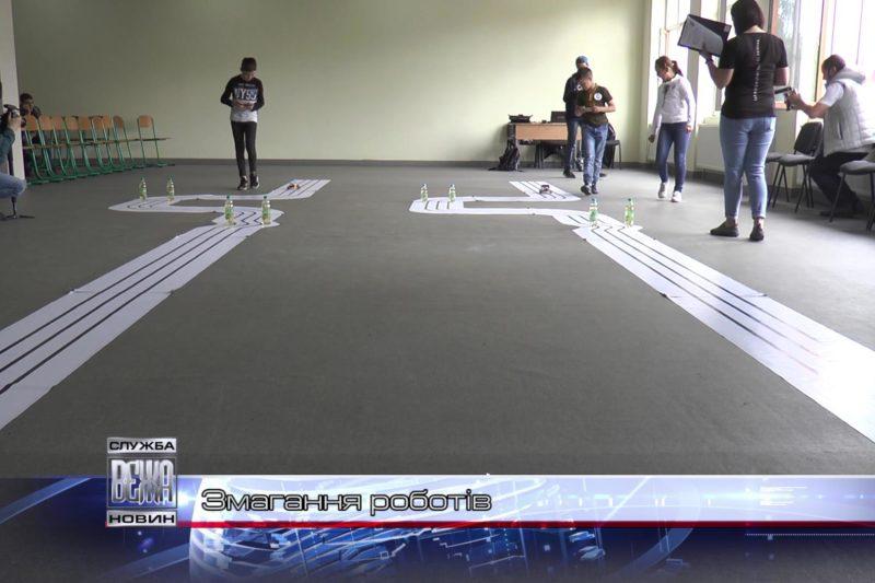 Івано-франківські школярі провели змагання трекових роботів (ВІДЕО)