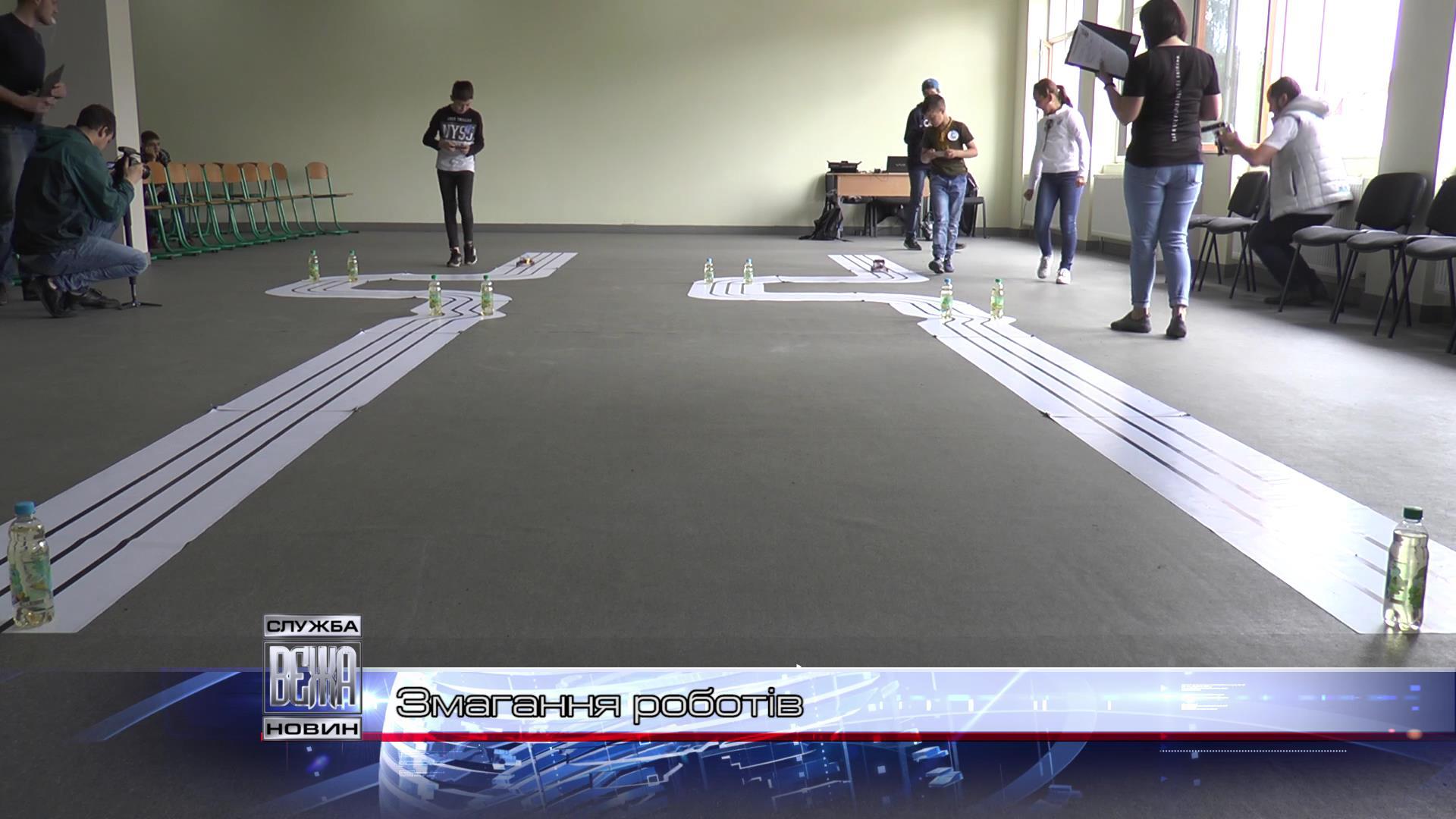 Змагання роботів[17-07-10]