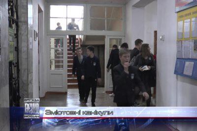 В Івано-Франківську близько 2 тисяч дітей змістовно провели дозвілля у шкільних таборах (ВІДЕО)