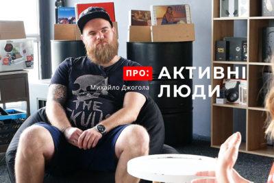 """Михайло Джогола, співорганізатор """"TEDx. Ivano-Frankivsk. Other side"""" (ВІДЕО)"""