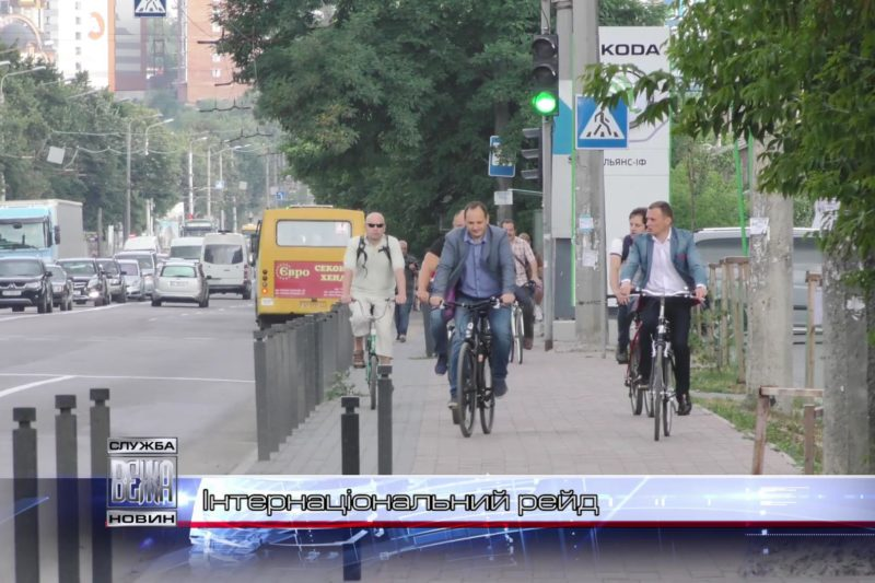 Благоустрій  Івано-Франківська привернув увагу вірменських журналістів (ВІДЕО)