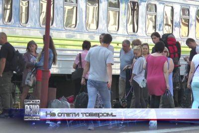 На залізничному вокзалі в Івано-Франківську соцпрацівники розповіли пасажирам про сучасні форми рабства (ВІДЕО)