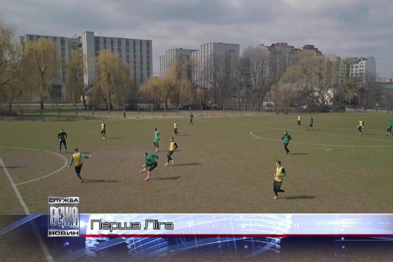 МФК «Прикарпаття» розпочинає новий футбольний сезон (ВІДЕО)
