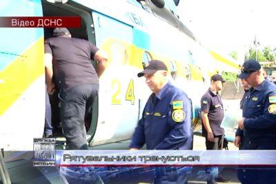 На Прикарпатті розпочалися тижневі навчання рятувальної служби ДСНС (ВІДЕО)