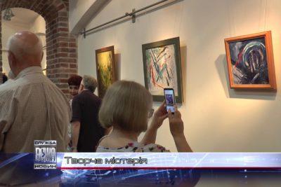 В Івано-Франківську презентували виставку живопису, музики та запаху (ВІДЕО)