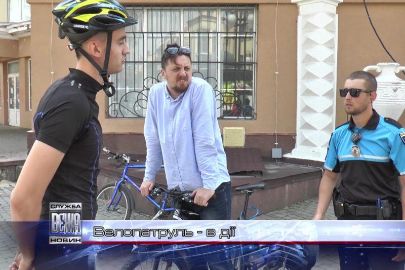 Патрульна поліція спільно з велоактивістами стежить за безпекою на автошляхах Івано-Франківська (ВІДЕО)