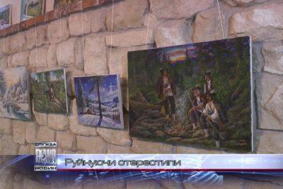 Безпритульний художник презентував в Івано-Франківську персональну виставку живопису (ВІДЕО)
