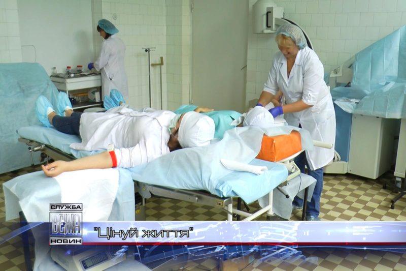 Іванофранківцям пропонують безкоштовне медичне обстеження (ВІДЕО)