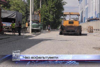 В Івано-Франківську асфальтують проблемні вулиці
