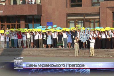 В Івано-Франківську урочисто підняли український стяг (ВІДЕО)