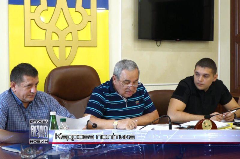 Комісія ГУНП в області з кадрового забезпечення завершила свою діяльність (ВІДЕО)