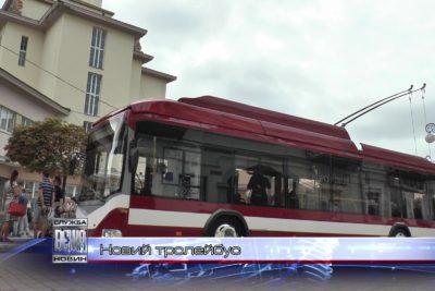 Поблизу івано-франківської Ратуші зупинився... тролейбус (ВІДЕО)