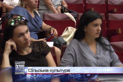 Про культурний розвиток громад дискутували в Івано-Франківську (ВІДЕО)