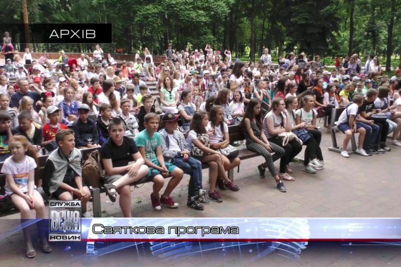 В Івано-Франківську підготували  святкову програму відзначення Дня Незалежності України (ВІДЕО)