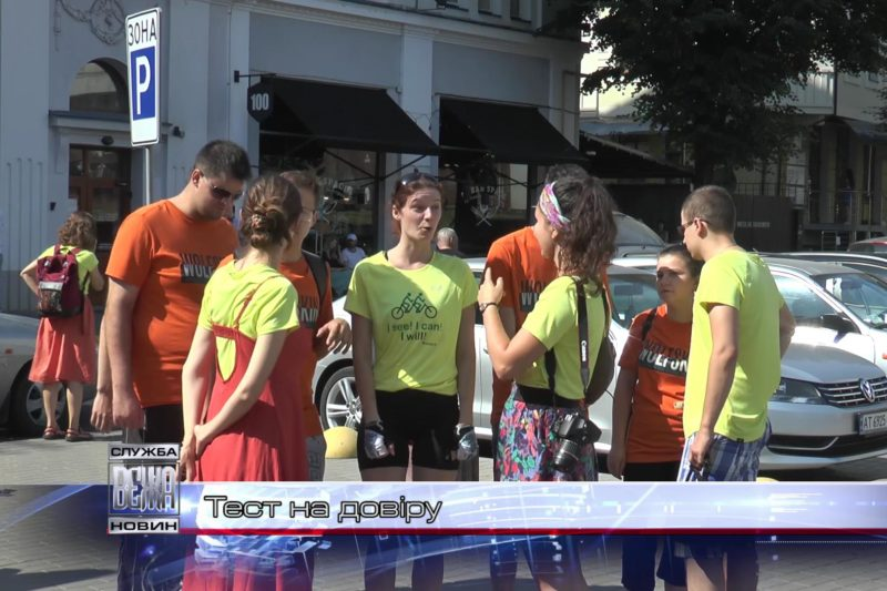 «Бачу! Можу! Допоможу!»: в Івано-Франківську стартує велопробіг за участі незрячих (ВІДЕО)