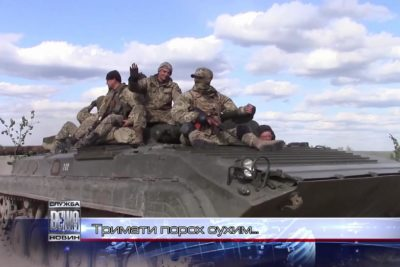 Для прикарпатських резервістів розпочинаються  військові збори (ВІДЕО)