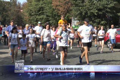 Іванофранківці дружньо пробігли 2 кілометри у вишиванках (ВІДЕО)