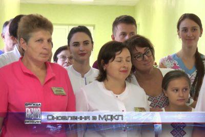 В МДКЛ відкрили оновлене інфекційне відділення (ВІДЕО)