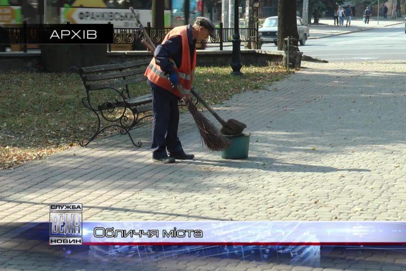 Івано-франківські чиновники незадоволені станом Привокзального скверу (ВІДЕО)