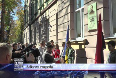 Анотаційну дошку священикові УГКЦ Андрію Бандері освятили в Івано-Франківську (ВІДЕО)