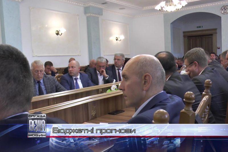 Про бюджетні нововведення йдеться в листі, котрий отримали в Івано-Франківській ОДА від Міністерства фінансів (ВІДЕО)