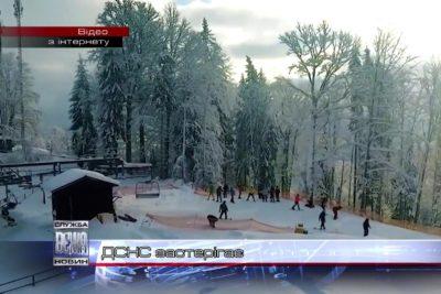 ДСНС закликає утриматися від самовільних турпоходів у Карпати (ВІДЕО)