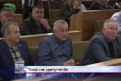 Депутат Івано-Франківської облради розповів про тиск на представнкиів його політичної сили (ВІДЕО)
