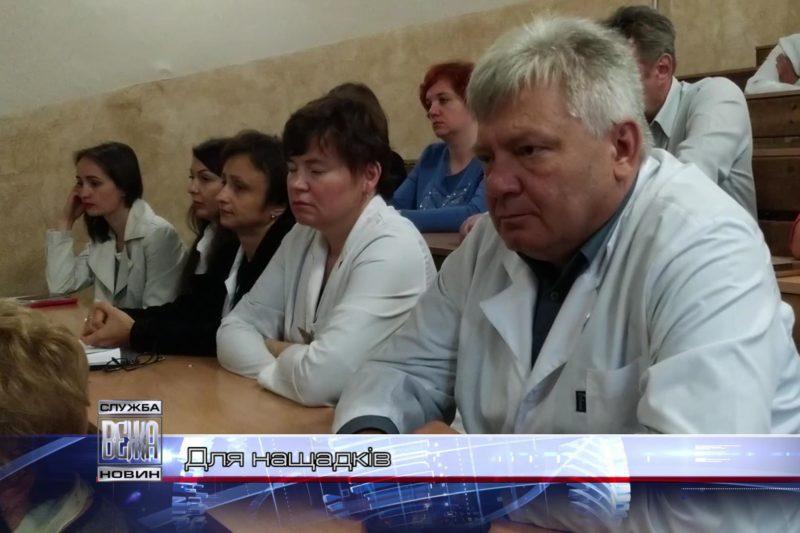Медики вшанували пам'ять відомого прикарпатського дерматолога  (ВІДЕО)
