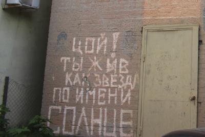 Зіркові стіни Івано-Франківська: не затерті роками (ФОТО)