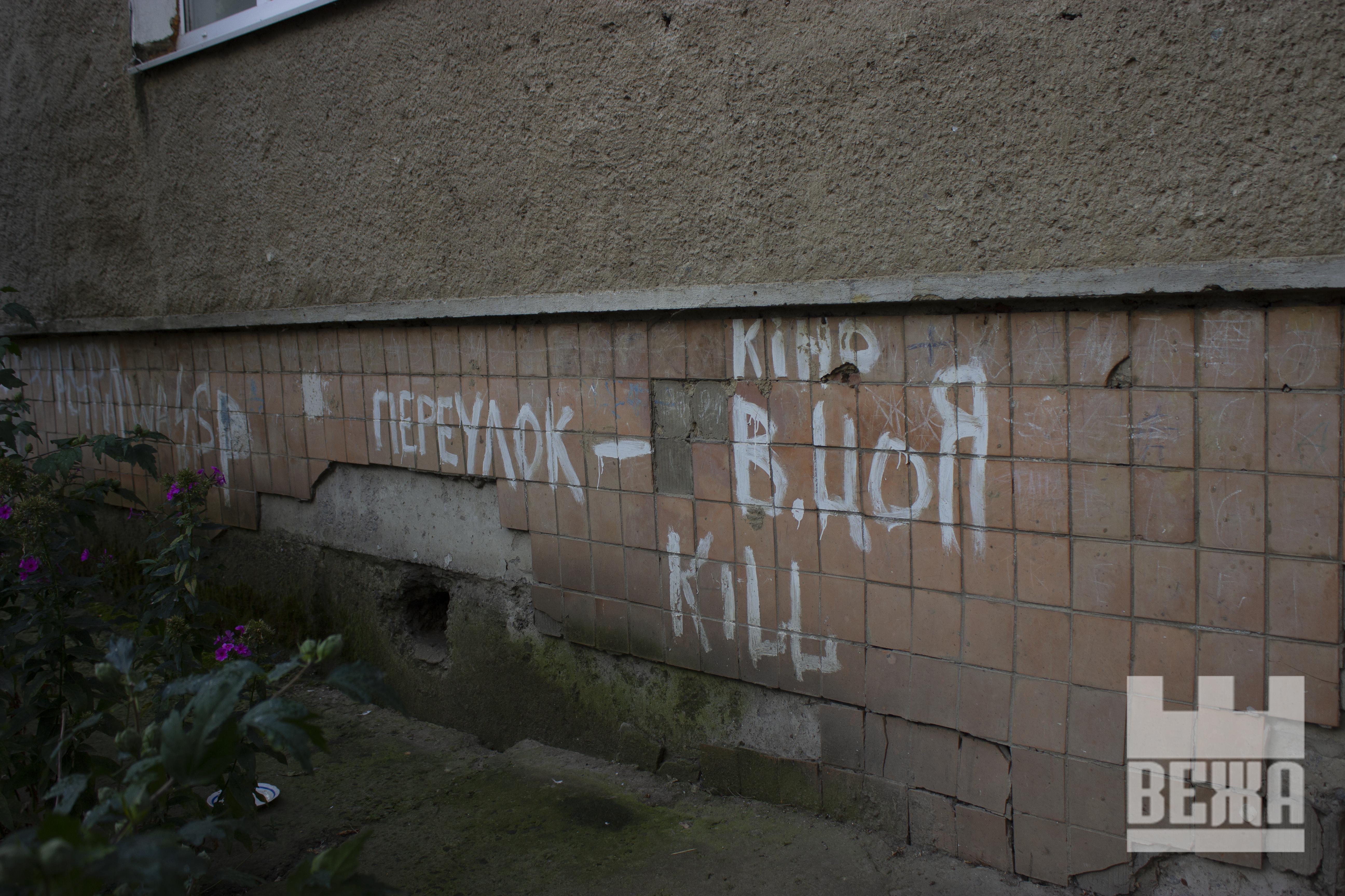 Зіркові стіни Івано-Франківська: не затерті роками (фоторепортаж)