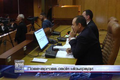Івано-франківська міська рада на позачерговій сесії торкнулася низки соціально-побутових проблем (ВІДЕО)