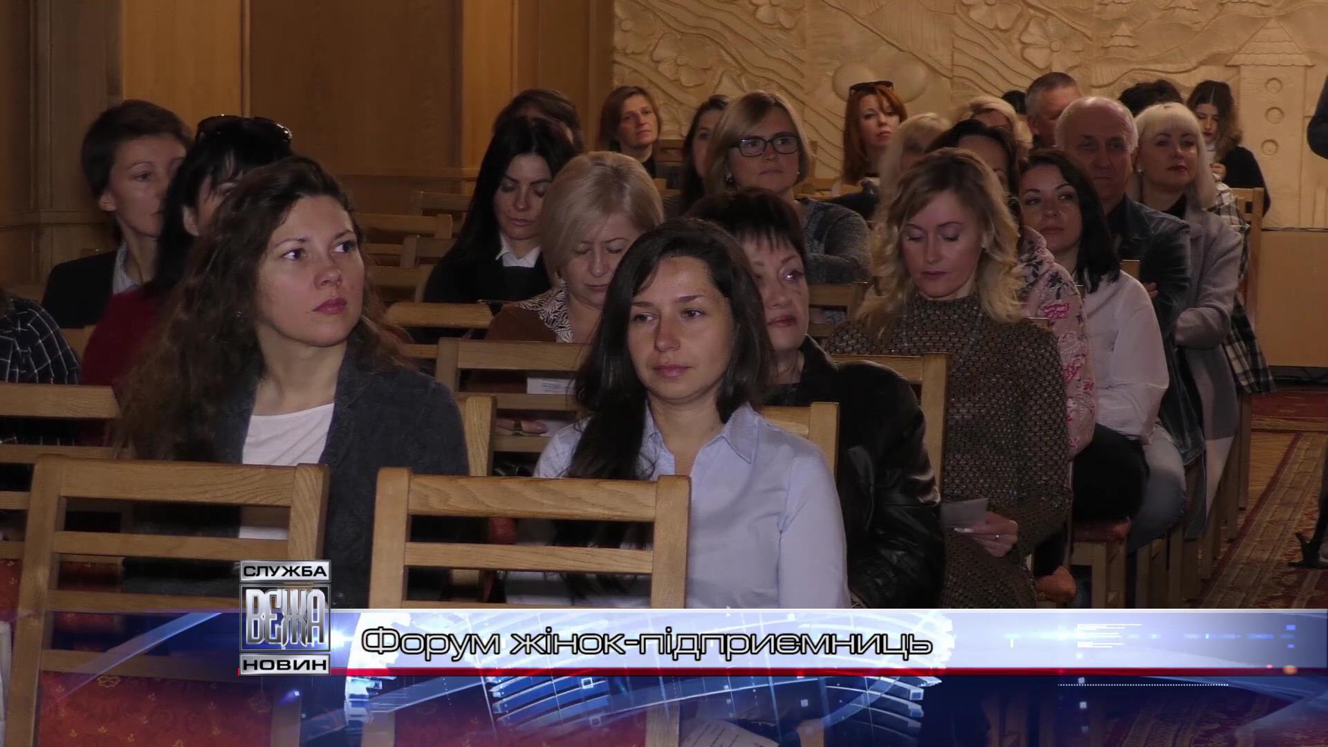 Івано-франківські бізнес-леді зустрілися на форумі для жінок-підприємниць[18-48-27]