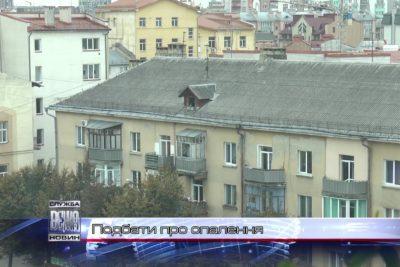 Комунальники закликали мешканців верхніх поверхів видалити повітря з системи опалення (ВІДЕО)